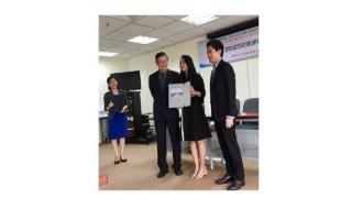 3 Certificate Presentation